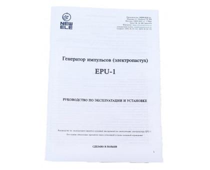 Электропастух EPU-1 (Польша)