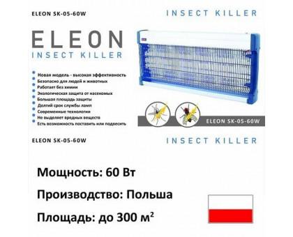 Уничтожитель насекомых ELEON-SK-05-60, 300 м. кв.