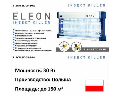 Электро мухоловка ELEON-SK-05-30, 150 м2